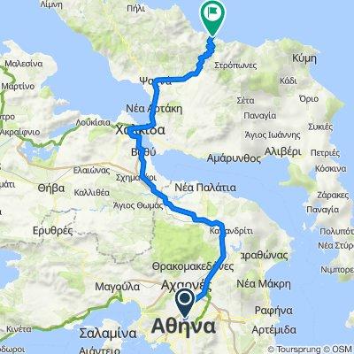 Athens-Vithouri
