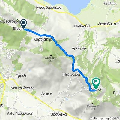 Θερμοπυλων, Εξοχή to Unnamed Road, Livadi