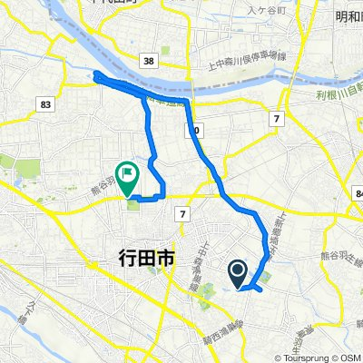 Sakitama, Gyoda to 1086, Wada, Gyoda