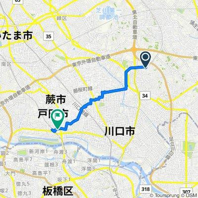 赤山1326-1, 川口市 to 電話局通り, 戸田市