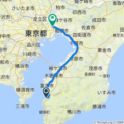 175-190, Takeoka, Futtsu to 1-1, Ichikawaminami 1-Chōme, Ichikawa