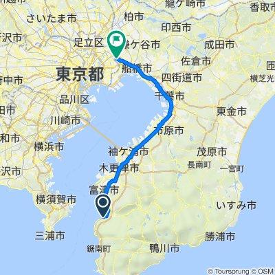 175-178, Takeoka, Futtsu to 1-1, Ichikawaminami 1-Chōme, Ichikawa