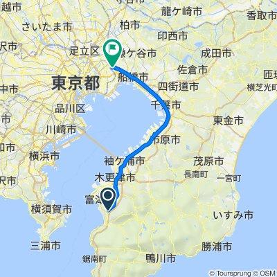 227, Kamezawa, Futtsu to 1-1, Ichikawaminami 1-Chōme, Ichikawa