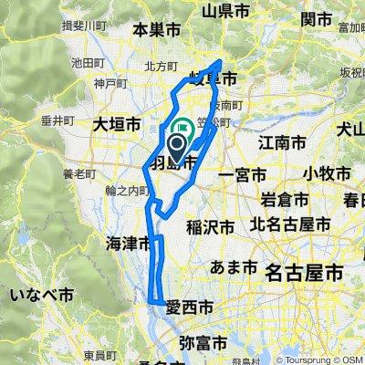 467-3, Takehanacho Kitsuneana, Hashima to 250-2, Masakicho Magari, Hashima