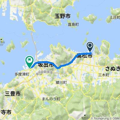 高松-亀山まで