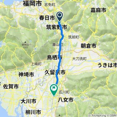 1 Chome 4, Dazaifu to 1480-2-2, Chikugo