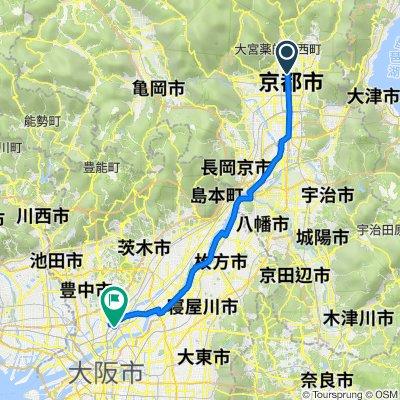 483-2, Tateshimmeicho, Kamigyo, Kyoto to 19-10, Awaji 5-Chōme, Higashiyodogawa, Osaka