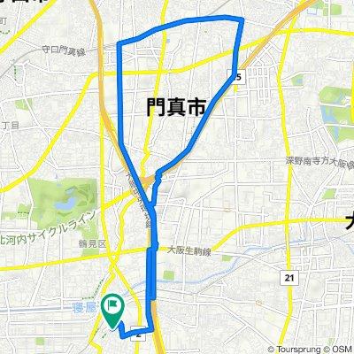 14-1, Inadauemachi 1-Chōme, Higashiosaka to 15-23, Inadauemachi 1-Chōme, Higashiosaka