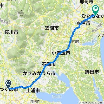 Tsukuba-Hitachinaka