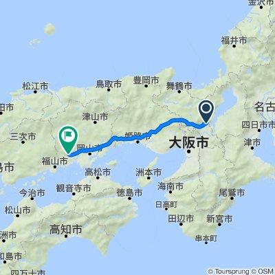 京都→矢掛