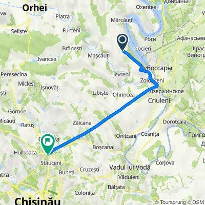 От Unnamed Road до M2