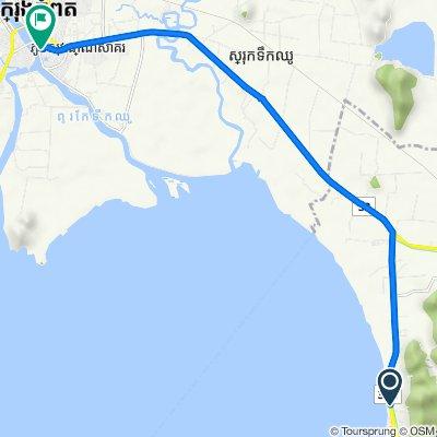 Krong Kaeb to ផ្លូវលេខ ៧២៨ 27, Krong Kampot