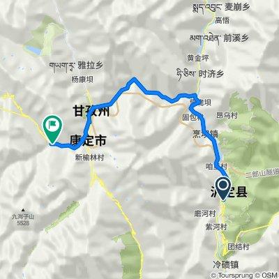 Luqiao Cycling
