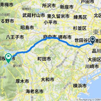 15-2, Shimomeguro 3-Chōme, Meguro to Hambara, Aikawa, Aiko-Gun