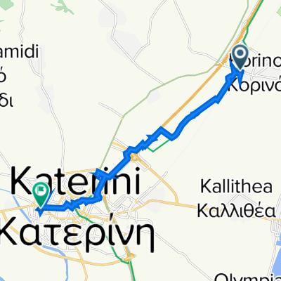 Vasileos Konstantinou 14, Korinos nach Sakellaridi 2, Katerini