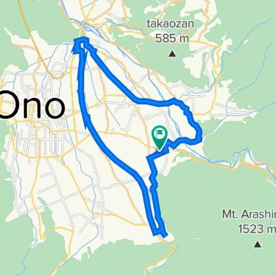 Warabyo, Ono to Warabyo, Ono
