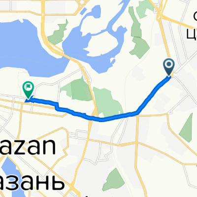 От улица Николая Ершова 62в, Казань до улица Большая Красная 38, Казань